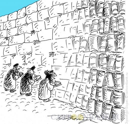 Карикатура: Стена Плача, Эренбург Борис