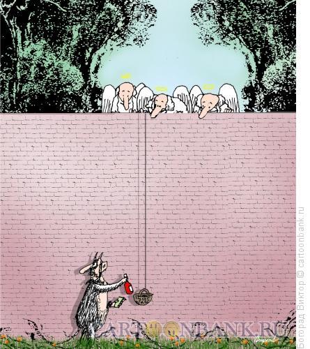 Карикатура: Гонец, Богорад Виктор