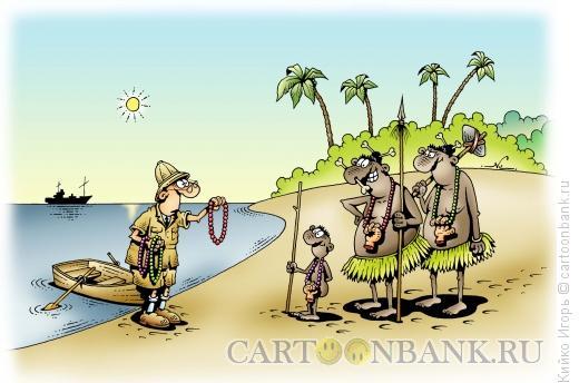 Карикатура: Миссионер, Кийко Игорь