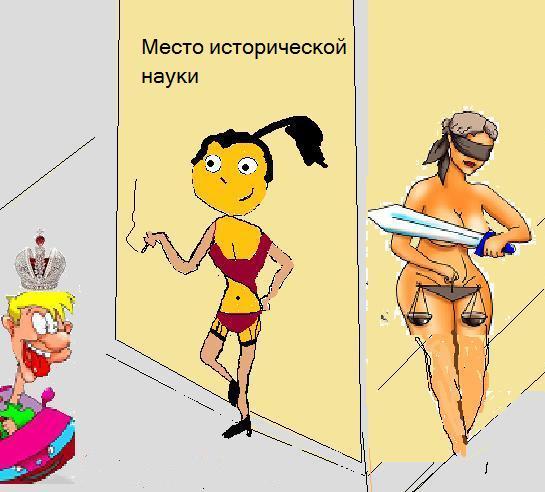 Карикатура: Шершавым языком плаката