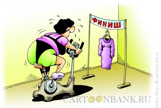 Карикатура: Цель, Кийко Игорь