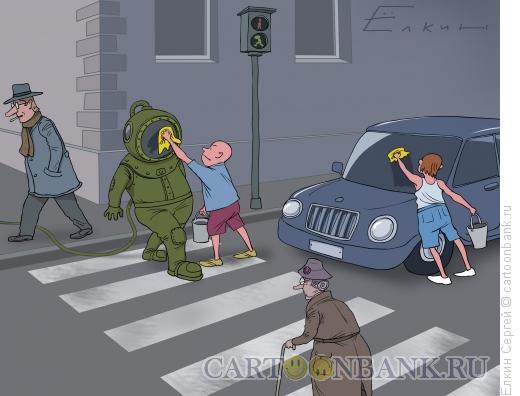 Карикатура: Когда я был мальчишкой..., Ёлкин Сергей