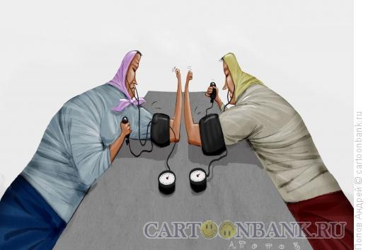 Карикатура: Армрестлинг, Попов Андрей