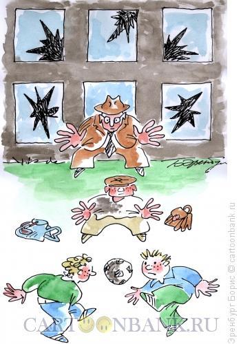 Карикатура: Разбитые стекла, Эренбург Борис