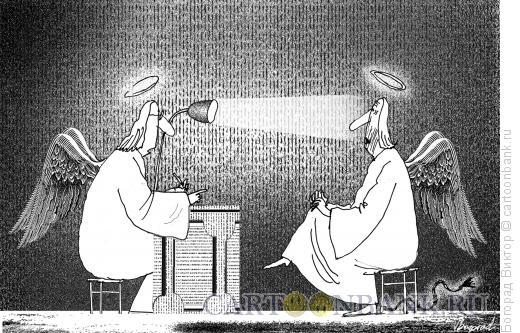 Карикатура: Следствие ведут ангелы, Богорад Виктор