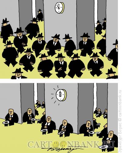Карикатура: Город нищих, Эренбург Борис