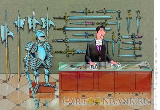 Карикатура: Продавец оружия, Степанов Владимир