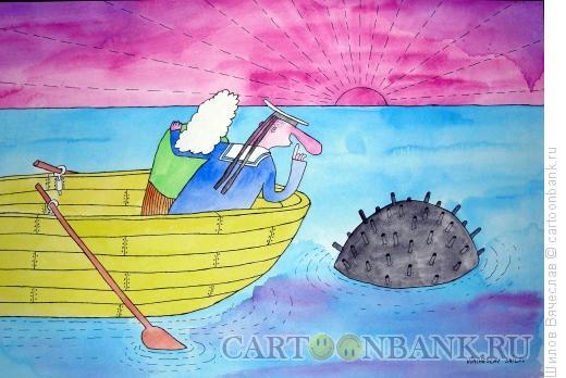 Карикатура: Свидание и мина, Шилов Вячеслав