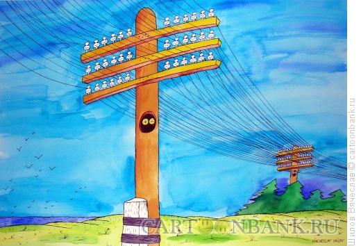 Карикатура: Дупло в столбе, Шилов Вячеслав
