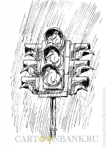 Карикатура: Дождь, Богорад Виктор