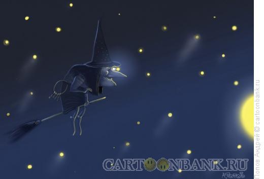 Карикатура: Подглядывающая, Попов Андрей