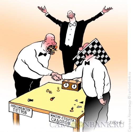 Карикатура: Спортивная ничья, Сергеев Александр