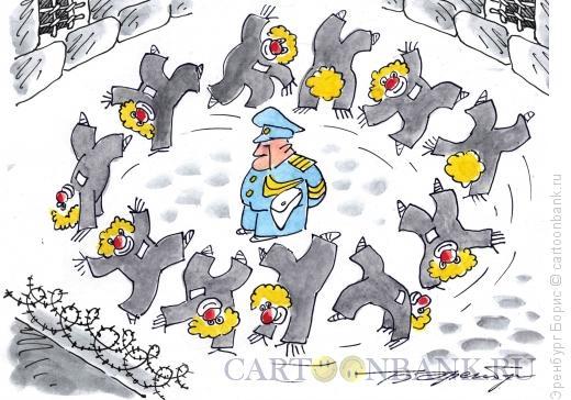 Карикатура: Тюремный двор, Эренбург Борис