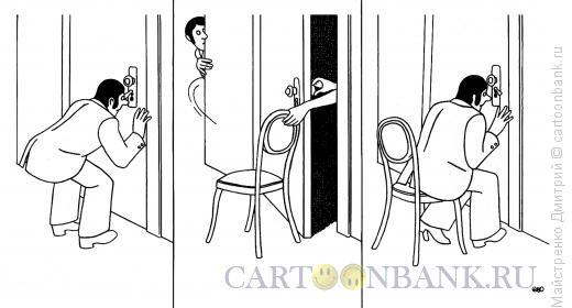 Карикатура: Интерес, Майстренко Дмитрий