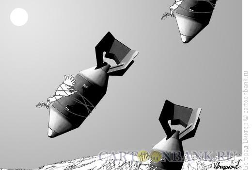 Карикатура: Принуждение к миру, Богорад Виктор