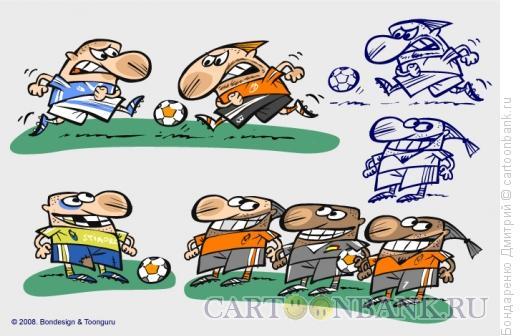 Карикатура: Футболисты, Бондаренко Дмитрий