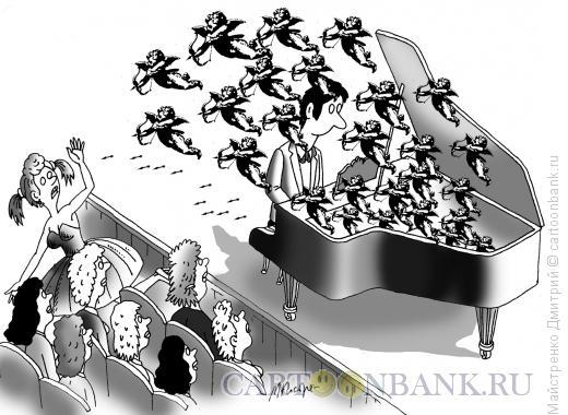 Карикатура: Любовь пианиста, Майстренко Дмитрий