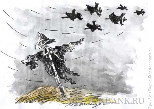 Карикатура: Осень, Эренбург Борис