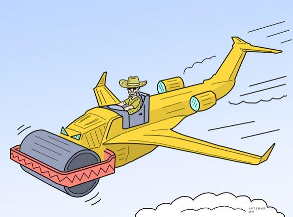 Карикатура: каток-самолёт