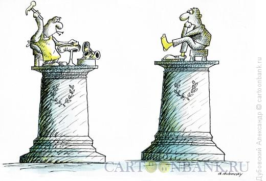 Карикатура: Монументы, Дубовский Александр