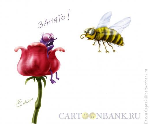 Карикатура: Занято!, Ёлкин Сергей