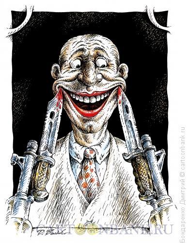 Карикатура: Диктатура счастья, Бондаренко Дмитрий