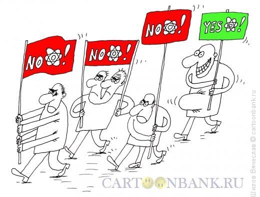 Карикатура: Побочные эффекты, Шилов Вячеслав