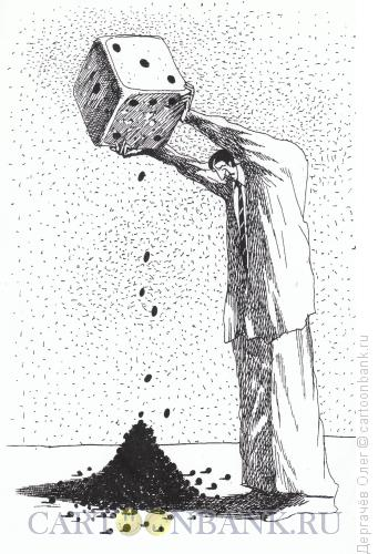 Карикатура: Последний шанс, Дергачёв Олег