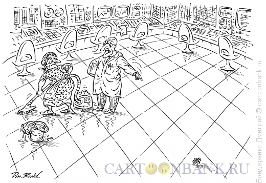 Карикатура: Уборщица и атом (ч/б), Бондаренко Дмитрий
