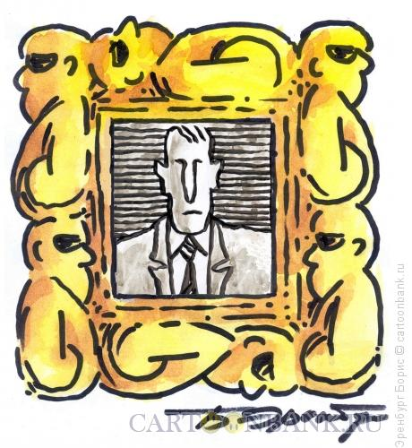 Карикатура: Босс в рамке, Эренбург Борис