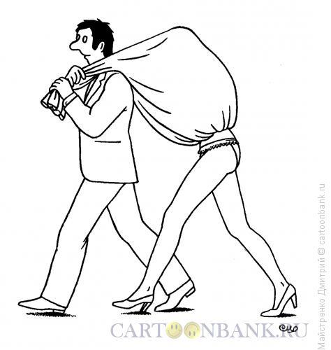 Карикатура: Любовь в мешке, Майстренко Дмитрий