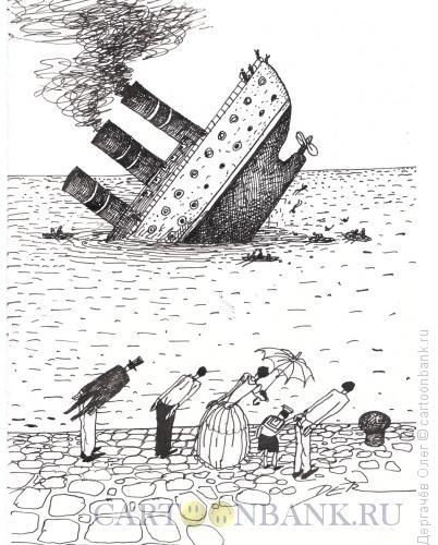 Карикатура: На набережной, Дергачёв Олег