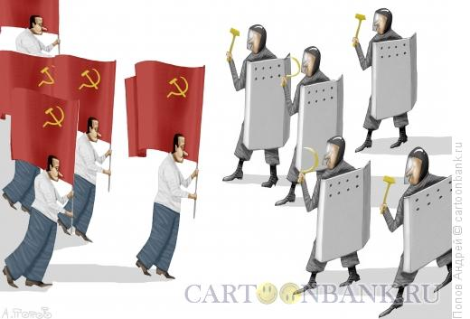 Карикатура: Противостояние, Попов Андрей