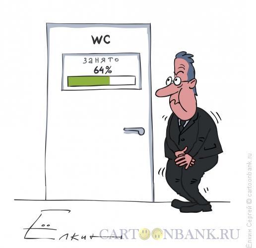 Карикатура: Время ожидания, Ёлкин Сергей
