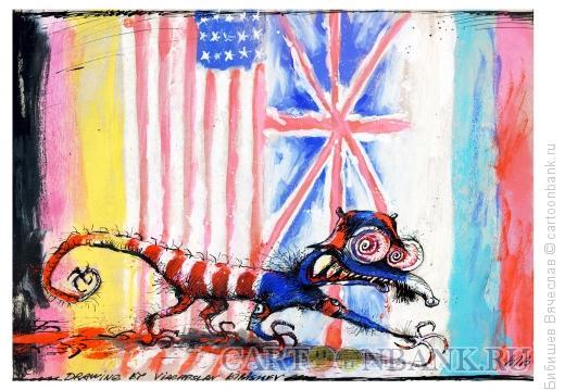 Карикатура: Обыкновенный фашизм, Бибишев Вячеслав