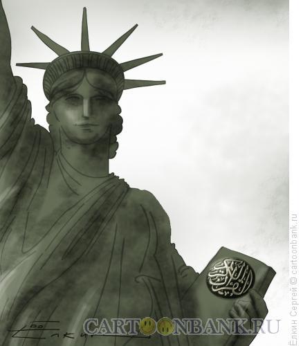 Карикатура: Свобода, глобализация, Ёлкин Сергей