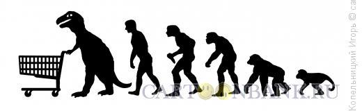 Карикатура: эволюция в супермаркете, Копельницкий Игорь