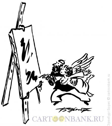 Карикатура: Соавторы, Эренбург Борис