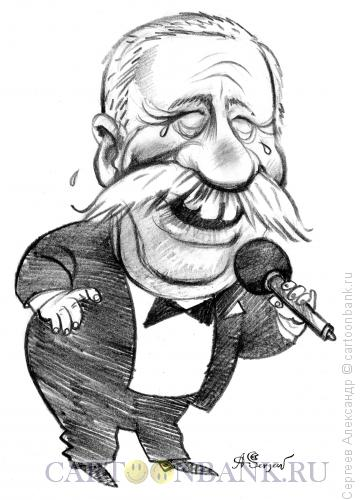 Карикатура: Якубович Леонид, телеведущий, Сергеев Александр