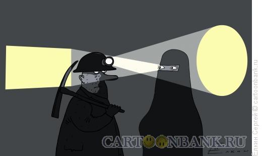 Карикатура: Хиджаб., Ёлкин Сергей