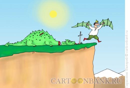 Карикатура: Змеепланерист, Тарасенко Валерий