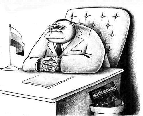 Карикатура: Чиновник, Сергей Корсун
