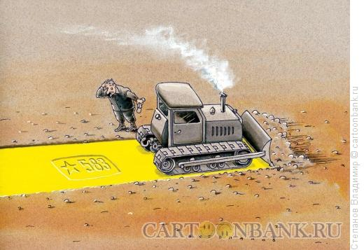Карикатура: Золото партии, Степанов Владимир