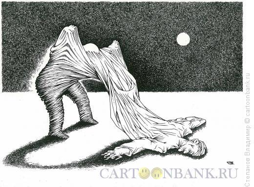 Карикатура: Человек в футляре, Степанов Владимир
