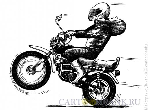 Карикатура: Мотоциклист, Майстренко Дмитрий