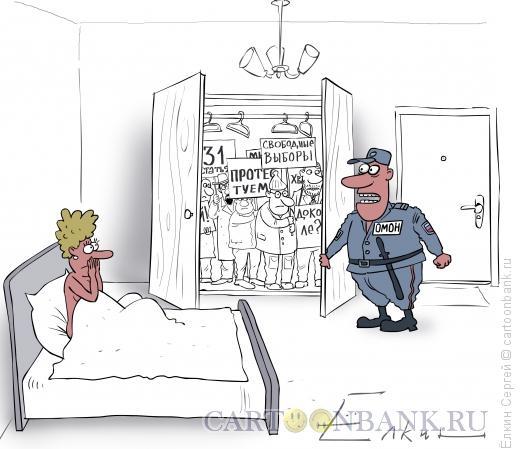 Карикатура: Казус, Ёлкин Сергей