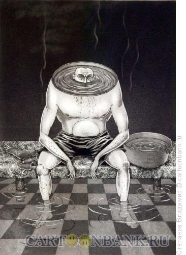 Карикатура: В бане, Степанов Владимир