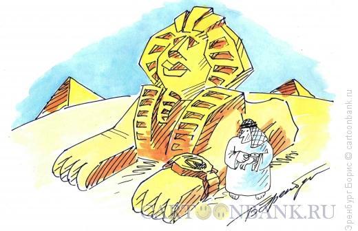 Карикатура: Вечность, Эренбург Борис