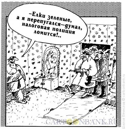 Карикатура: Бандитский налет, Шилов Вячеслав
