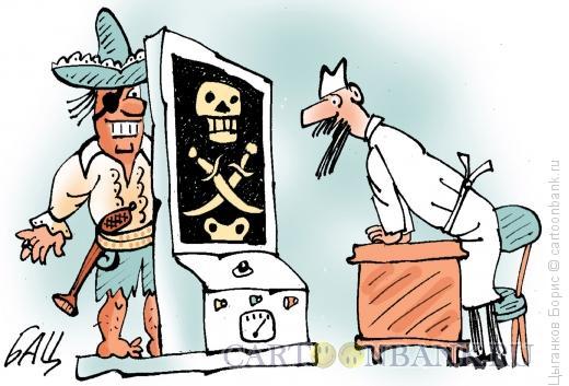 Карикатура: Рентген, Цыганков Борис
